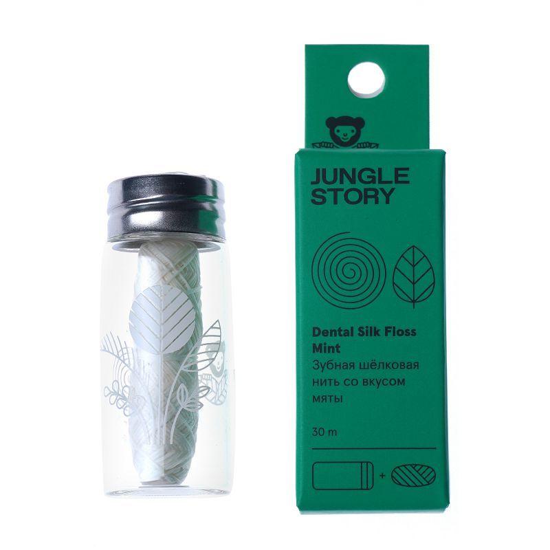 Шелковая зубная нить Jungle Story со вкусом свежей мяты