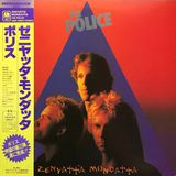 The Police / Zenyatta Mondatta (LP)