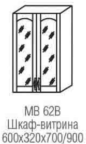 шкаф витрина МВ-62В