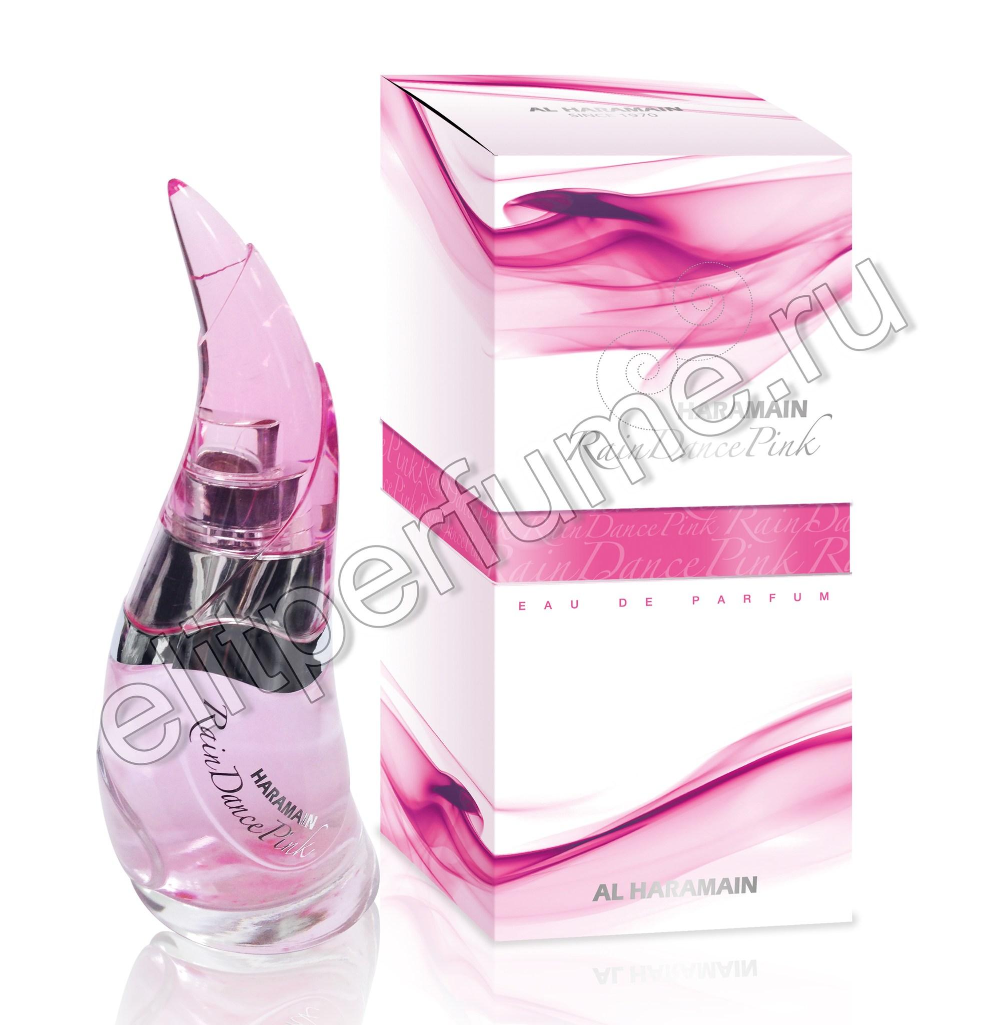 Haramain Rain Dance Pink / Харамайн Танец Дождя Розовый 100 мл спрей от Аль Харамайн Al Haramain Perfumes
