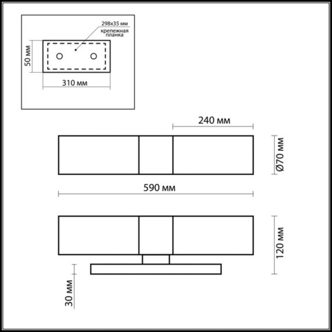 Настенный светильник 2660/2W серии Tingi