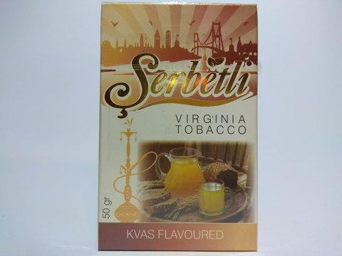 Табак для кальяна SERBETLI Kvas 50gr