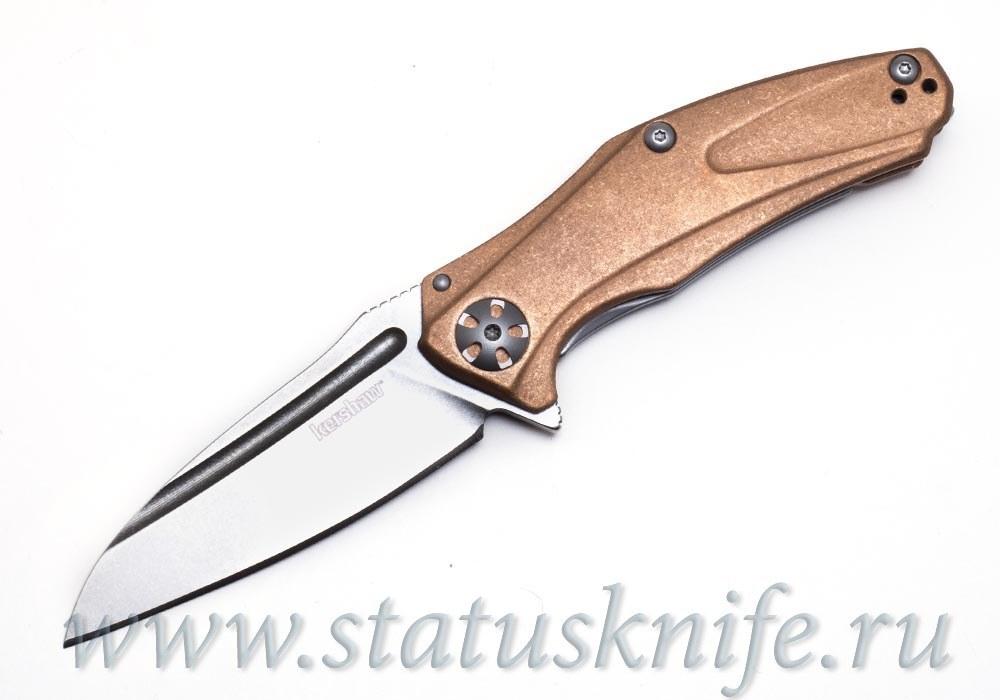 Нож KERSHAW 7006CU NATRIX COPPER