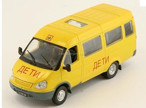1:43 Bus GAZ 2752 Sobol russian DeAgostini Magazin #258 USSR UdSSR Russland