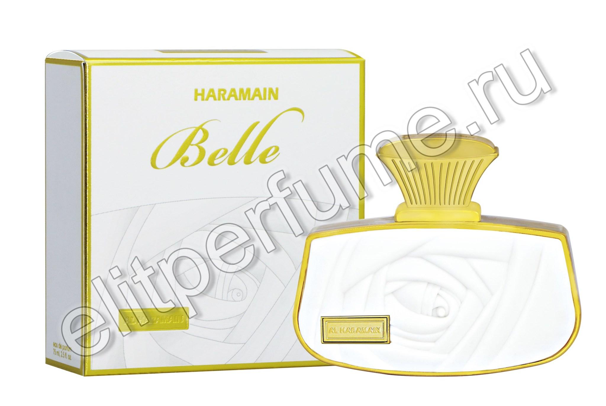 Haramain Belle / Харамайн Бель 75 мл спрей от Аль Харамайн Al Haramain Perfumes