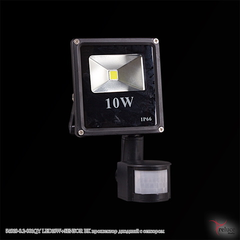 54010-0.2-001QY LED10W+SENSOR BK прожектор диодный с сенсором