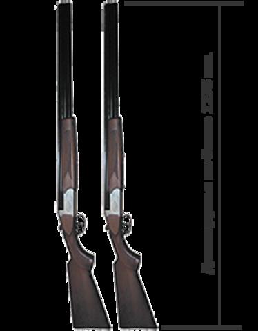 Д-2 Шкаф оружейный (1300*200*250)