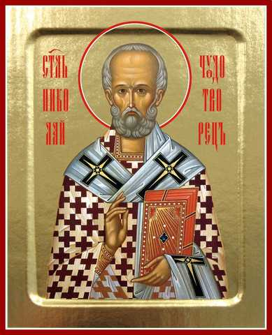 Икона святителя Николая Чудотворца, на дереве, 125х160 мм