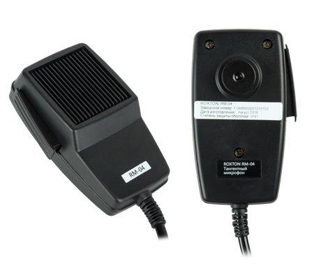 Микрофон ручной RM-04