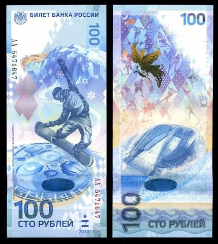 100 рублей банкнота Сочи серия АА