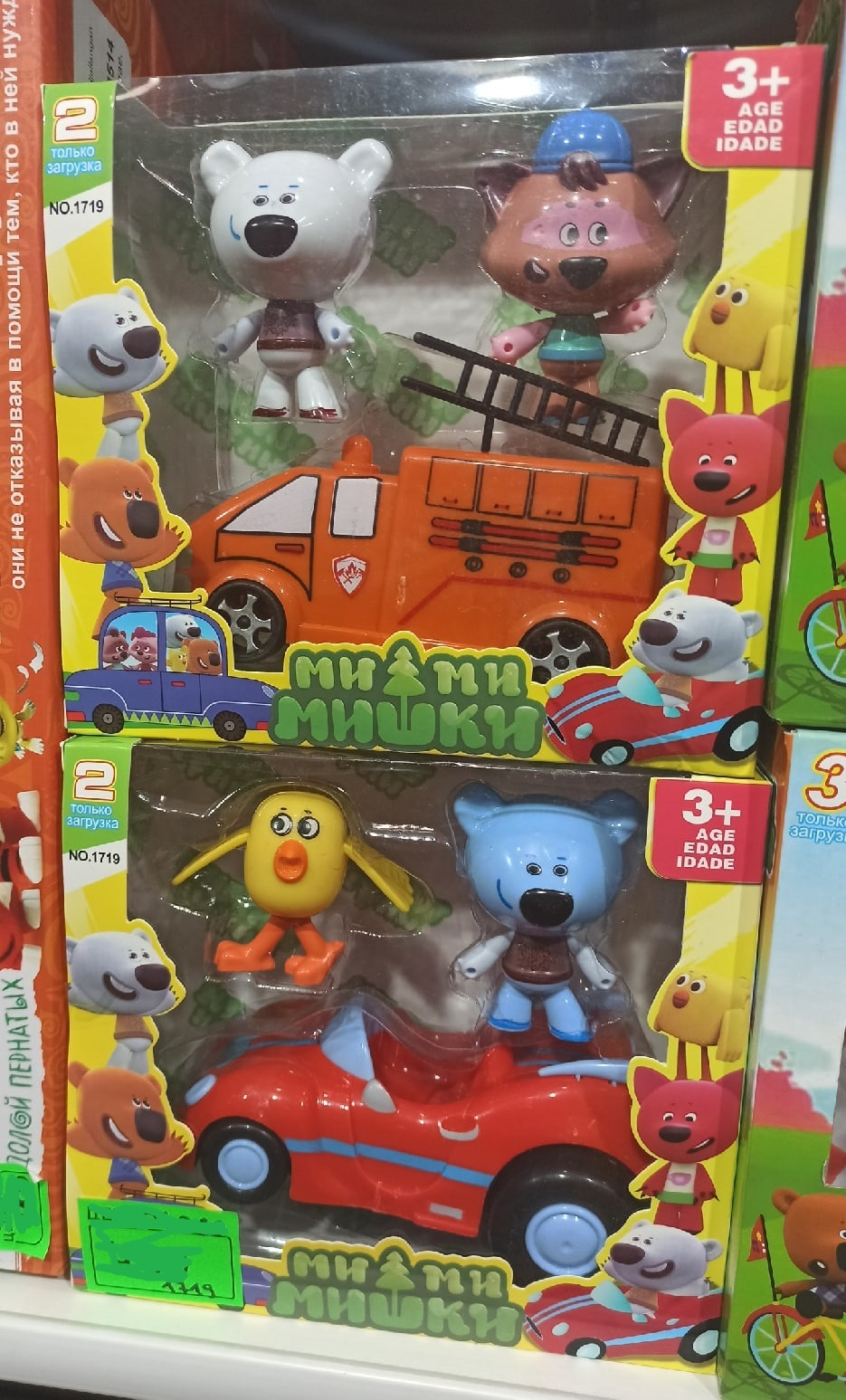 Мимимишки Набор 4 фигурки с машинкой и пожарной машиной