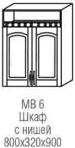 шкаф с нишей МВ-6