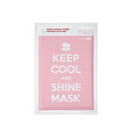 Маска KEEP COOL Shine Intensive Brightening Mask 1 шт.