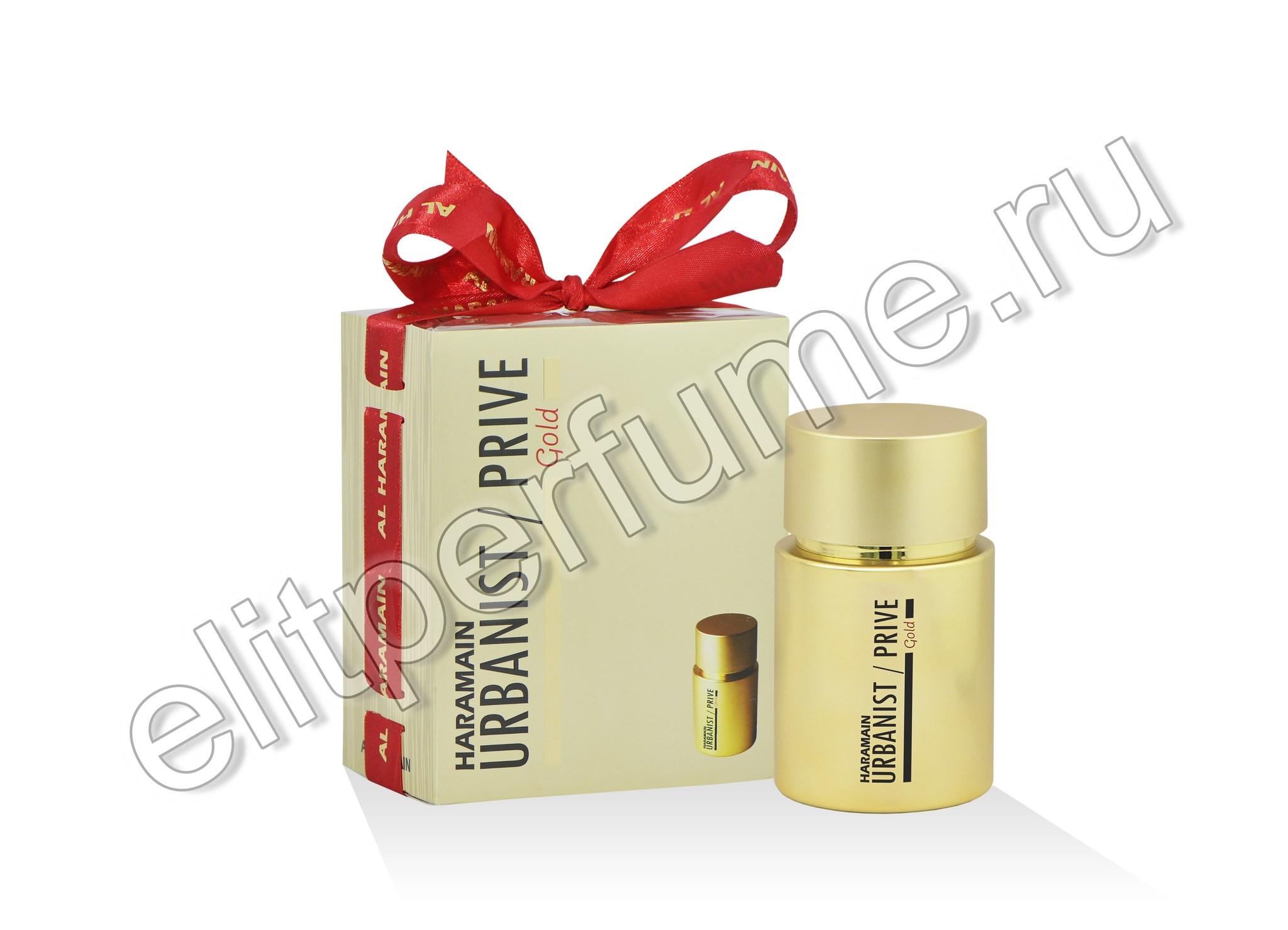 Haramain Urbanist Prive Gold / Харамайн Урбанист Элит-Золотой 100 мл спрей от Аль Харамайн Al Haramain Perfumes