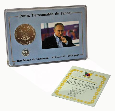 Путин - человек года 50 франков в буклете 2015 год
