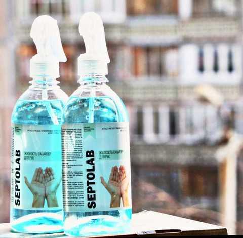 Жидкость-санайзер для рук Septolab 500мл