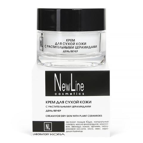 Крем для сухой кожи с растительными церамидами(NewLine/50мл/23022)