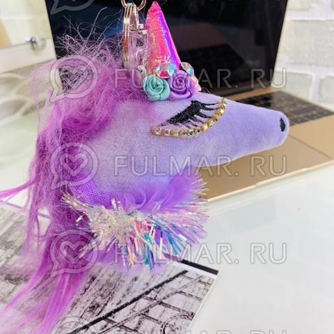 Волшебный единорог-брелок игрушка Лиловый