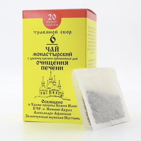 Чай Монастырский №6