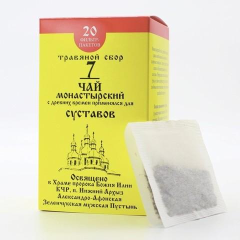 Чай Монастырский №7