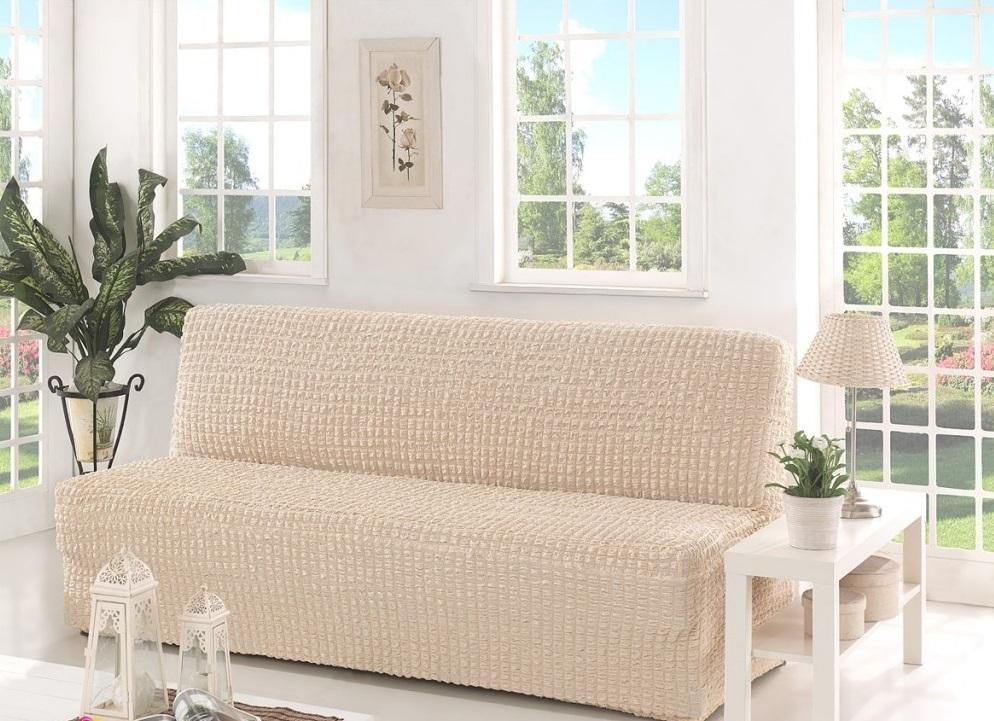 Чехол на диван без подлокотников, молочный