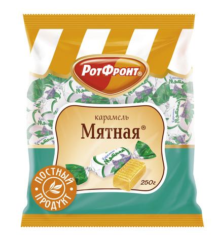 "Карамель ""Рот Фронт"" Мятная 250г"