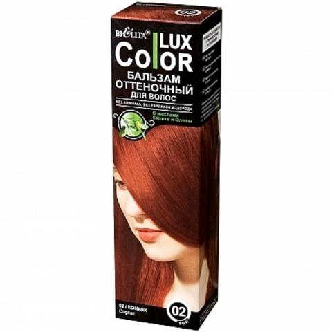 Белита Color Lux Оттеночный бальзам для волос тон 02 100мл