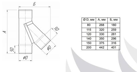 Тройник 135°, Ø200, 0,5 мм