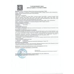 Ассорти Маски 90 гр (6 пакетиков по 15 гр в наборе)