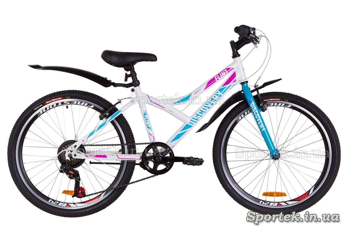 Подростковый велосипед Discovery Flint - бело-голубой с розовым