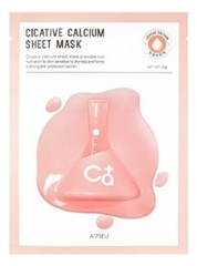 Тканевая маска для лица с кальцием Cicative Calcium Sheet Mask 22мл
