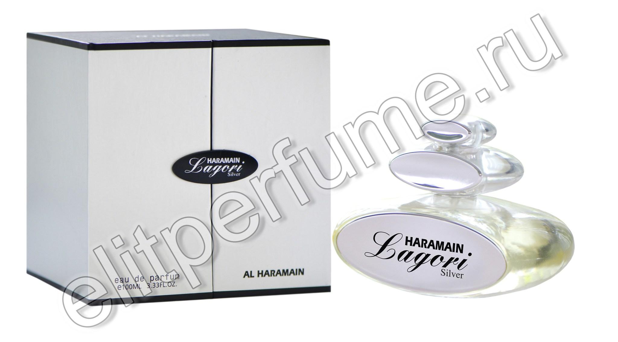 Haramain Lagori Silver / Харамайн Лагори Серебряный 100 мл спрей от Аль Харамайн Al Haramain Perfumes