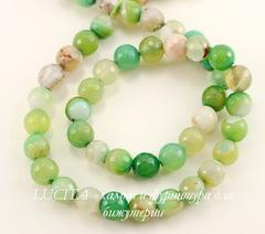 Бусина Агат (тониров), шарик с огранкой цвет - светло-зеленый с белыми полосками , 8 мм, нить