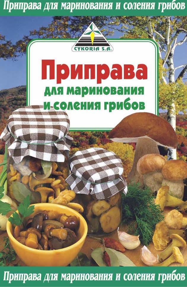 Приправа для маринования и соления грибов, 12п х 50г