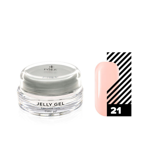 Jelly Gel POLE №21 камуфлирующий светло-персиковый (15 мл)