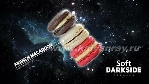 Darkside Soft French Macaroon