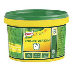 Бульон говяжий Knorr 2кг