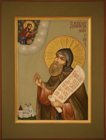 Икона святой Даниил на дереве на левкасе мастерская Иконный Дом