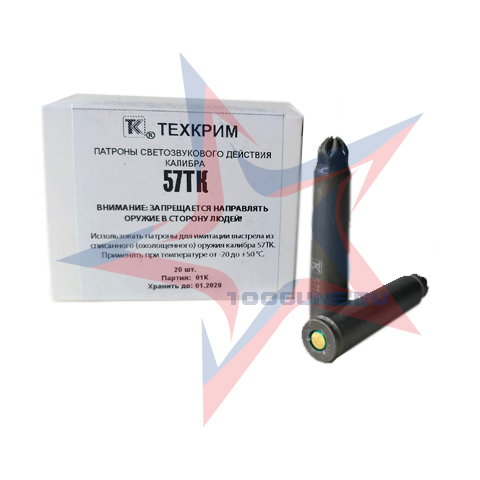 Светозвуковой патрон 57ТК
