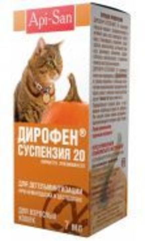 Diropen Suspension 20 for adult cats (7 ml)