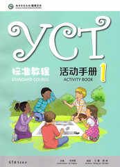 YCT Standard Course vol.1 Activity Book