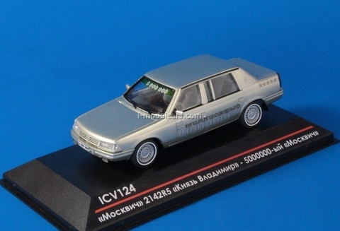 Moskvich-214 241 (2142R5) Prince Vladimir 5,000,000th Moskvich 02.12.1998 Limited Edition of 75 1:43 ICV124