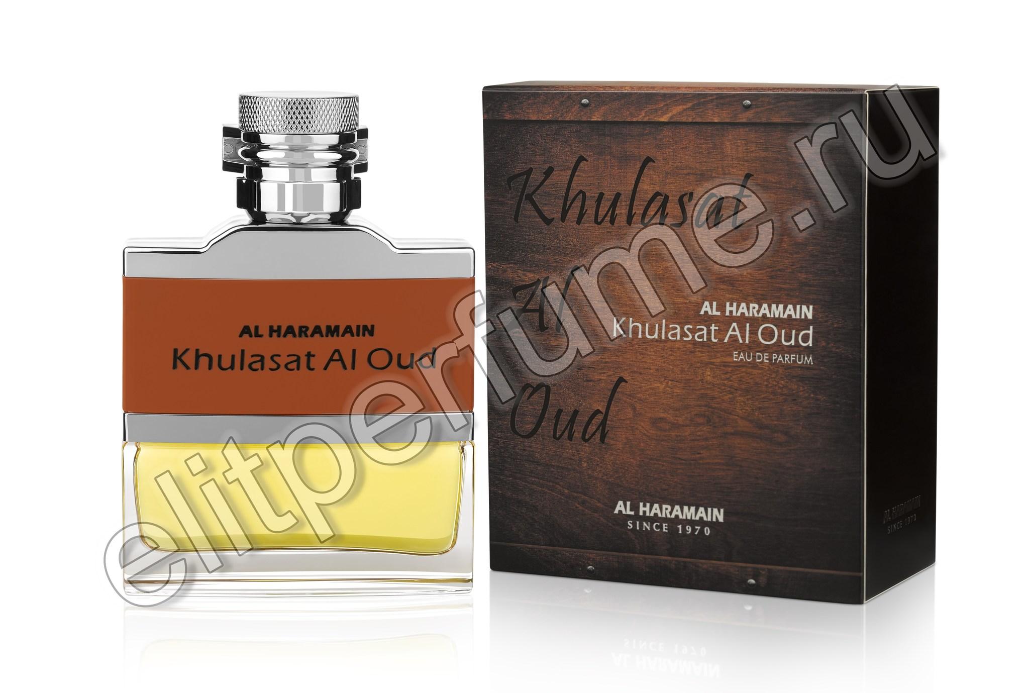 Al Haramain Khulasat Al Oud / Аль-Харамайн Хуласат Аль Уд 100 мл спрей от Аль Харамайн Al Haramain Perfumes