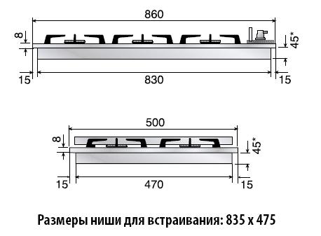 Газовая варочная панель ILVE H 39 BCNV-M графит