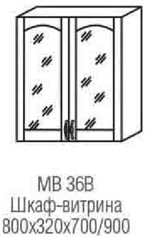 шкаф витрина МВ-36В