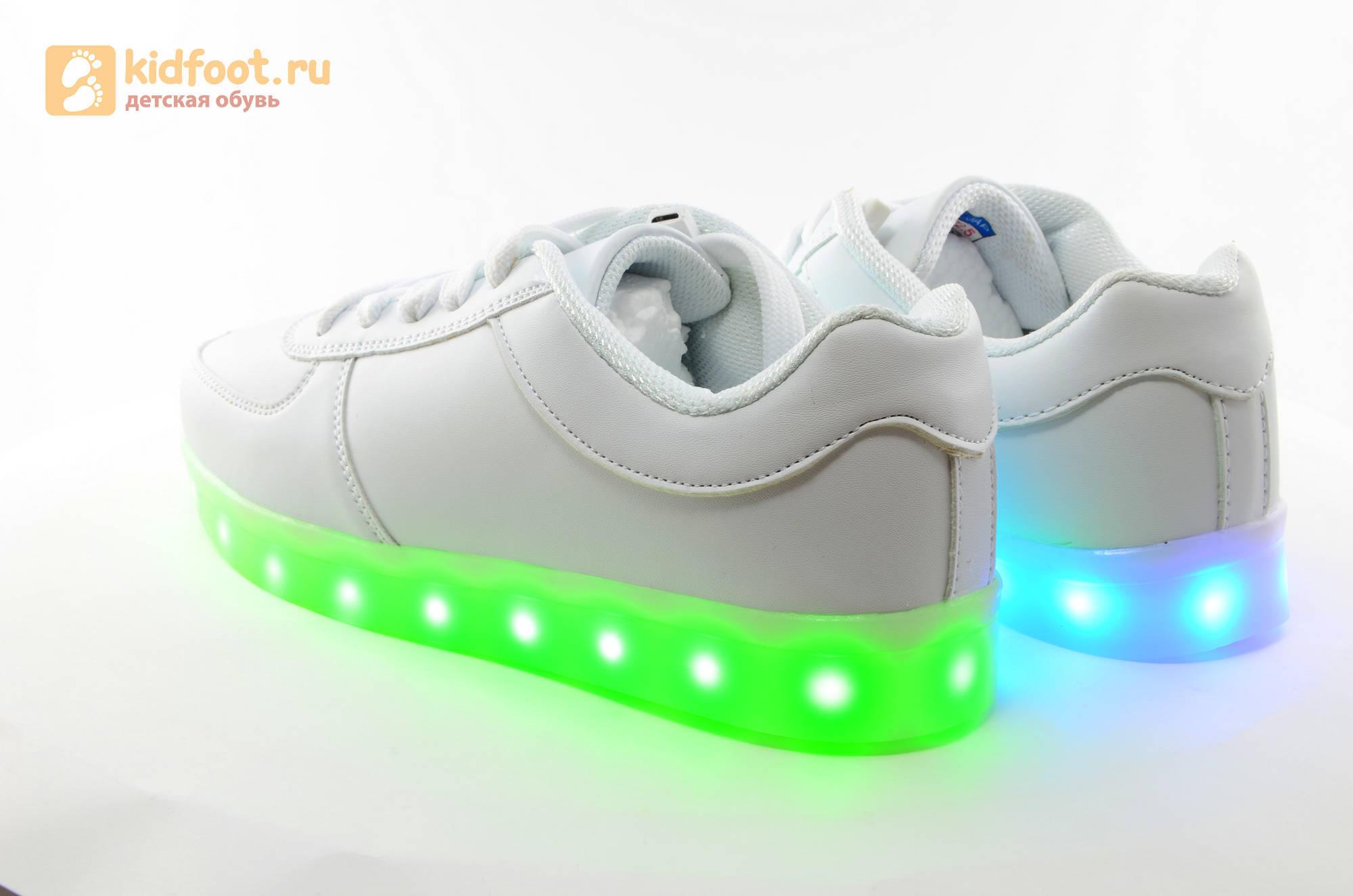 Светящиеся кроссовки с USB зарядкой Fashion (Фэшн) на шнурках, цвет белый, светится вся подошва