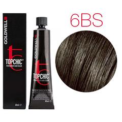 Goldwell Topchic 6BS (дымчатый светло-коричневый) - Cтойкая крем краска
