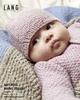 Буклет BABY WOOL