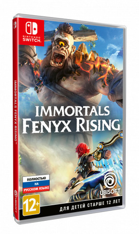 NS: Immortals Fenyx Rising (русская версия)
