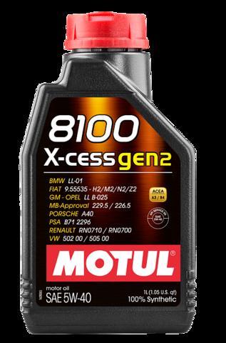 MOTUL 8100 X-cess GEN2 5w40 Масло моторное